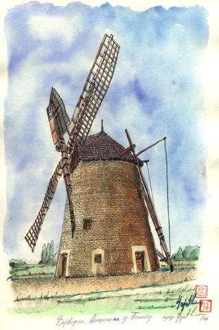 800 Vojvodina stara vetrenjaca jun 1997 (Mobile)