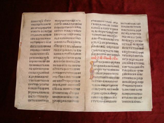 Miroslavljevo jevandjelje 21 (Small)