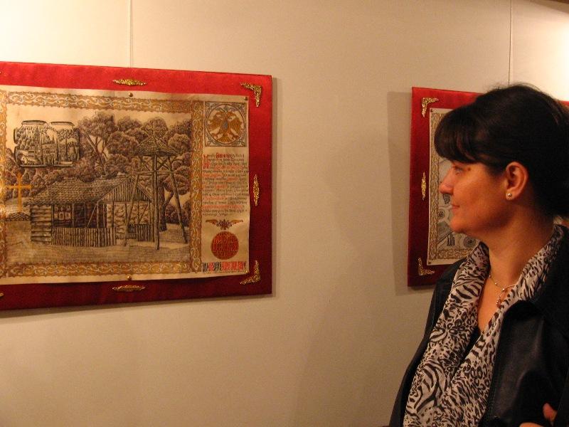 2010-11-27 SMitrovica_07