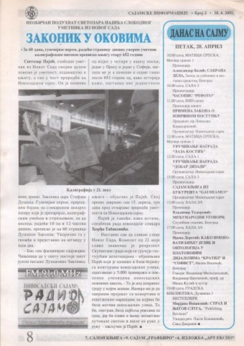 ART EXPO- Sajamske novine 2001. (Small)