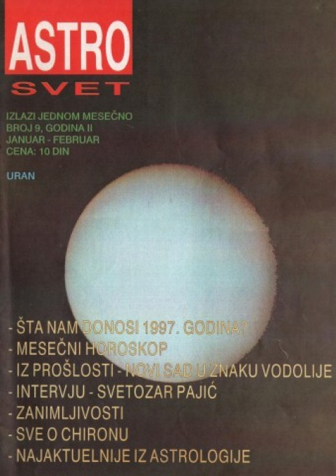 Astro svet 1-1997. (Small)