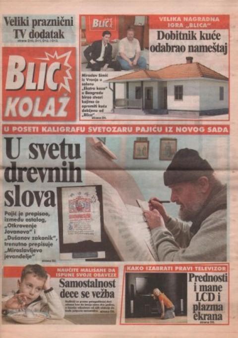Blic kolaž 1-2008. (Small)