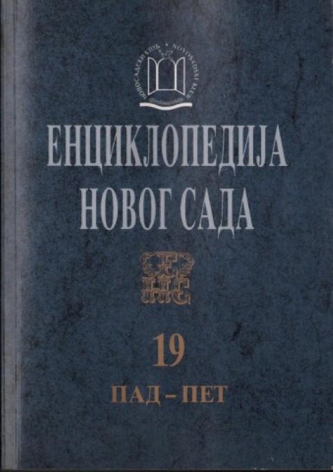 Enciklopedija Novog Sada (Small)