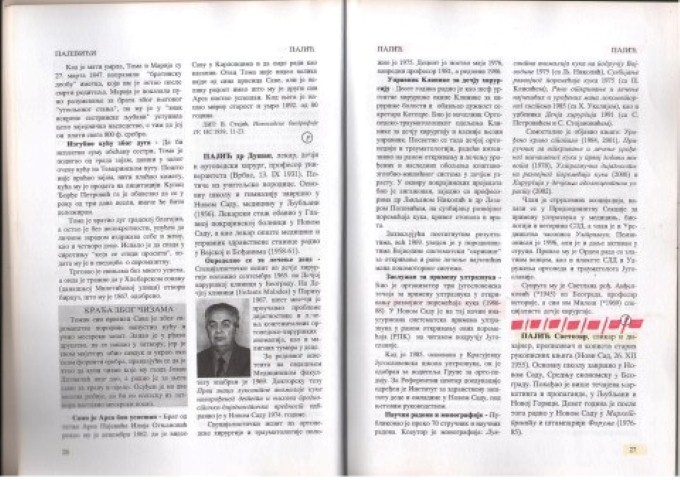 Enciklopedija Novog Sada001 (Small)