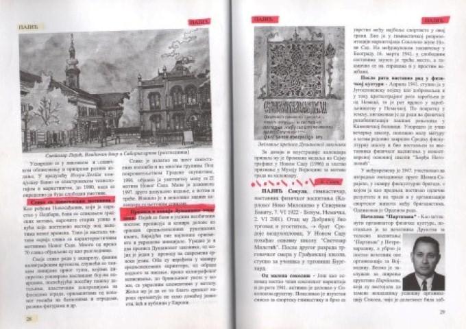 Enciklopedija Novog Sada002 (Small)
