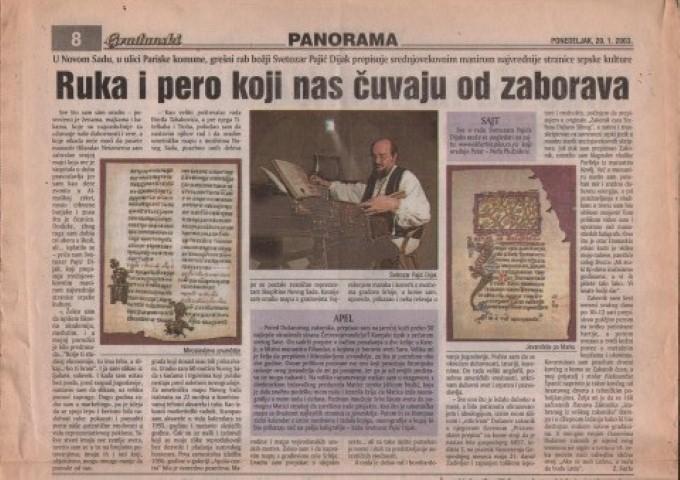 Građanski list-2003. (Small)