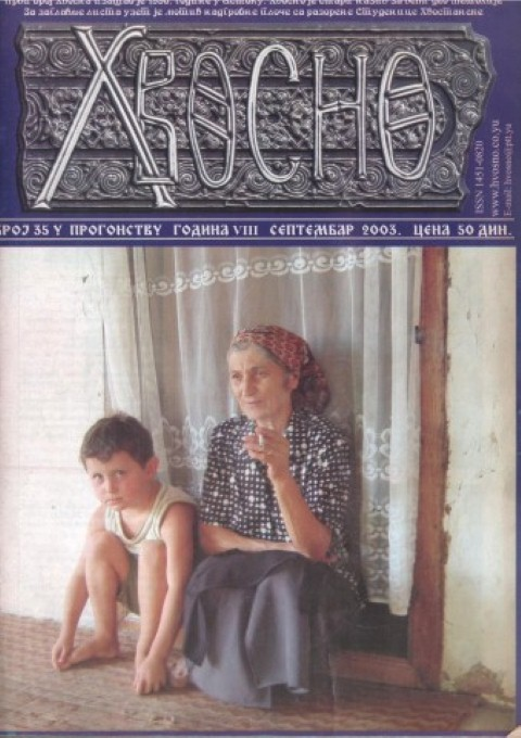 Hvosno novine-1-2003. (Small)