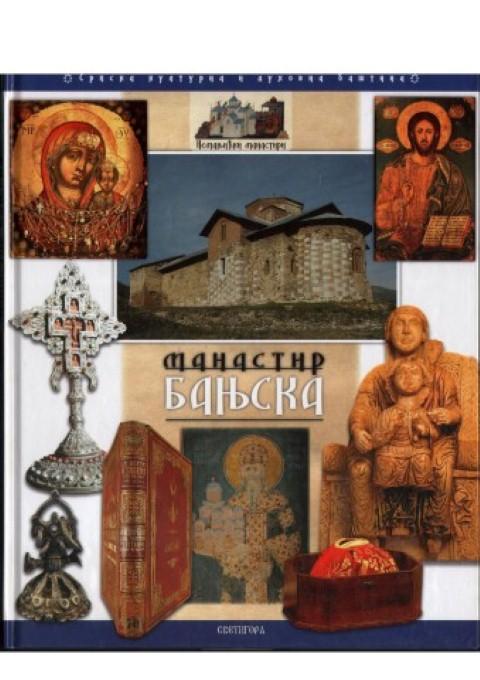 Monografija Manastir Banjska 1-2011. (Small)