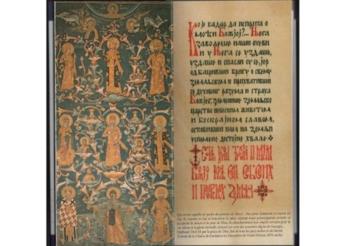 Monografija Visoki Decani 2-2007. (Small)