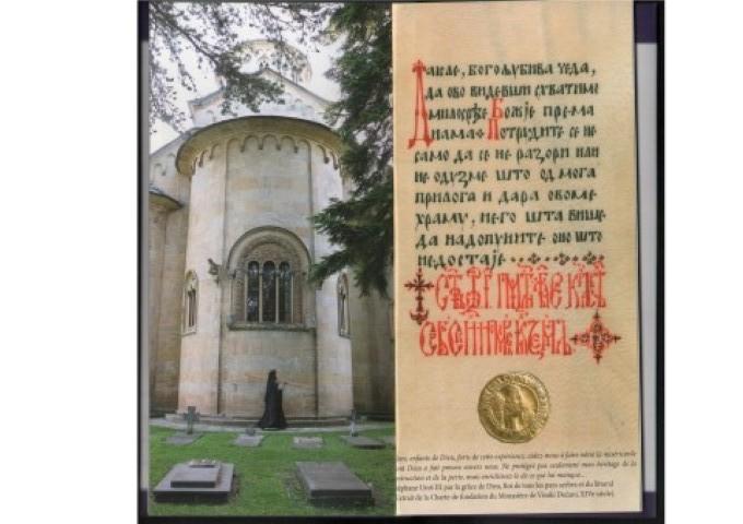 Monografija Visoki Decani 3-2007. (Small)