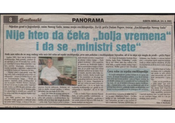 Novine - Gradjanski (Small)