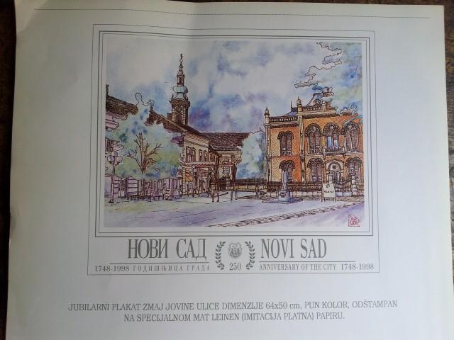 Plakat za umetničku mapu 1997. (Small)