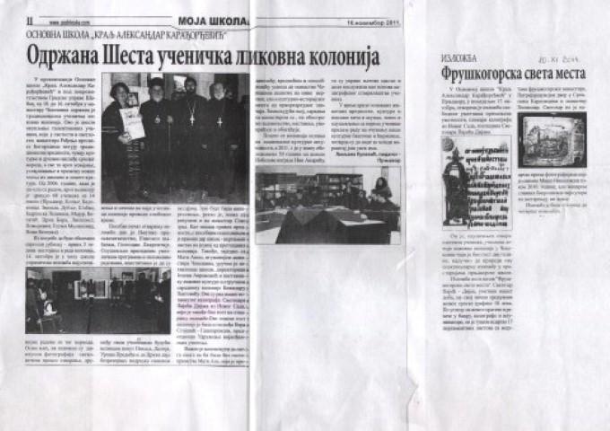 Podrinjske novine-2011. (Small)