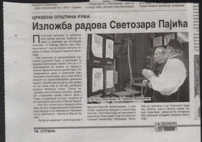 Rumske novine 2011. (Small)
