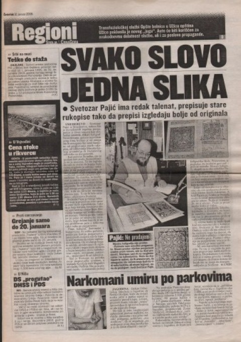 Smederevski- Regioni 1-2006. (Small)