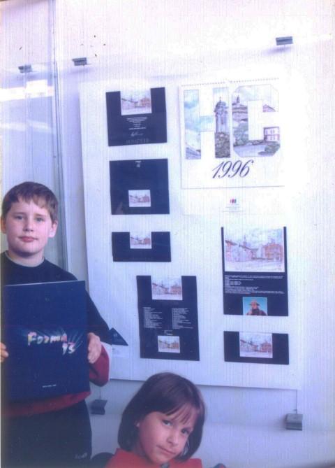 Sterijino Pozorje 1996 (Small)