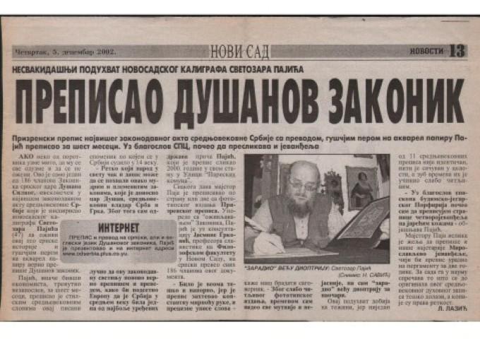 Večernje novosti-2002. (Small)