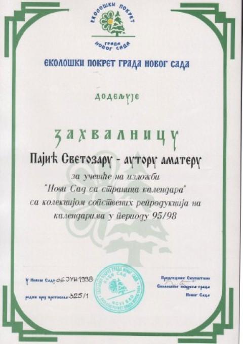 Zahvalnica Ekološkog pokreta 1998. (Small)