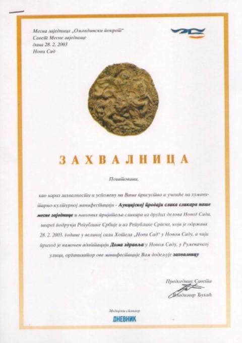 Zahvalnica M.Z. Omladinski pokret 2003. (Small)