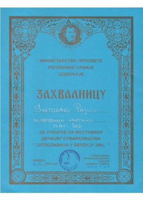 Zahvalnica Ministarstva prosvete 2001. (Small)