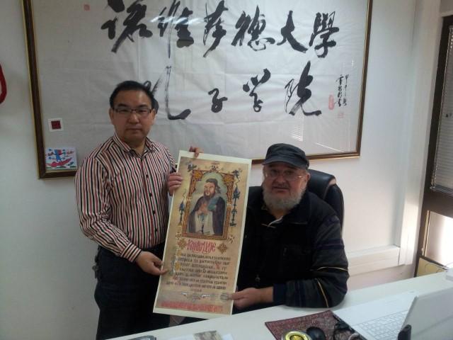 Konfucije (15)