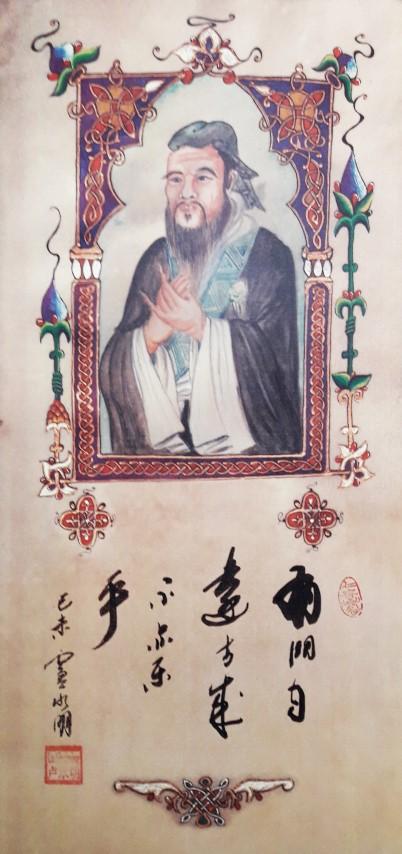 Konfucije (6)